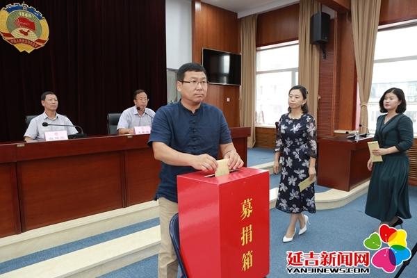 延吉政协机关干部政协委员捐款9.92万温暖寒门学子