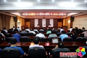 延吉市第四次全国经济普查工作启动