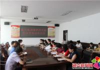 新兴街道召开第四次全国经济普查 动员会议