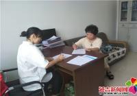 园锦社区与州直机关 党组织开展区域化党建结对共建活动