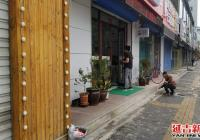 民和社区积极做好防台风宣传 及隐患排查工作