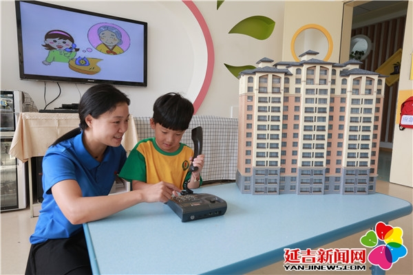 """蓓蕾幼儿园开展 """"创建文明城市,争做文明小市民""""活动"""