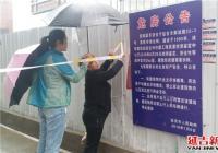 """民安社区 组织人员疏散 排除台风""""苏力""""隐患"""