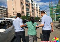 民昌社区 送迷失老人安全回家