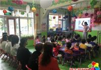 园城社区深入幼儿园开展安全教育课