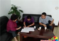 民昌社区 签订区域化党建共建协议
