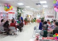 """北大新城商圈党支部开展""""粉色关爱""""活动"""