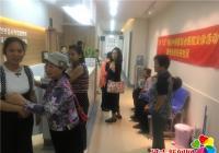 民安社区联合中西医结合医院开展免费义诊活动