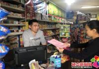 园城社区开展就业创业政策宣传活动