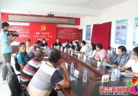 北山街道非公党组织与依兰镇台岩村对接扶贫项目