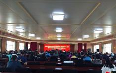 小营镇召开全镇干部作风整顿动员会议