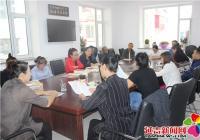 南阳社区开展干部作风大整顿部署工作会议