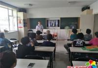 园校社区开展家庭消防安全知识讲座