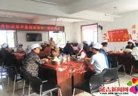 丹虹社区开展教授韩食料理培训活动