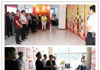 延青社区党委开展精准对接暨民族团结宣传月启动仪式