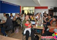 """老来乐社会工作服务中心""""家庭教育公益活动进社区"""""""