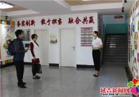 《社区党建》杂志社孟宪荣社长一行到建工街道调研