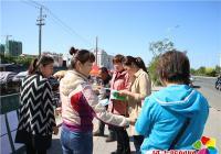 园建社区开展返乡创业惠民政策宣传活动