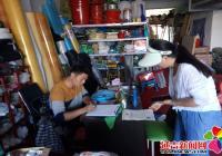 民旺社区扎实开展 全国第四次经济普查工作