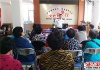 民安社区开展消防安全知识进社区宣传活动