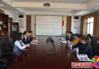 延边大学师范分院党委与新兴街道党工委开展经验座谈会