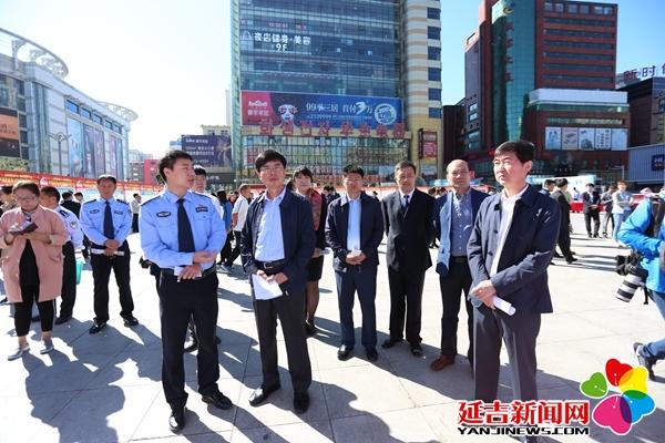 2018延边州暨延吉市国家网络安全宣传周活动启幕