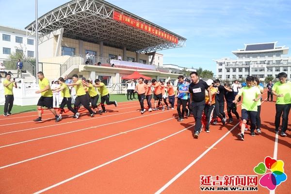 延吉市第七届政协委员运动会圆满落幕