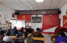 丹山社区开展纪念9·18主题教育活动