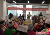 丹虹社区开展民族团结度中秋主题活动