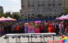 丹山社区开展庆双节邻里百家宴活动