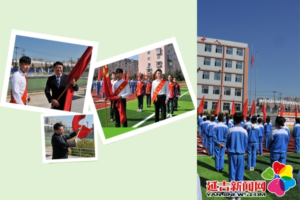 【党旗传递】九中坚定群众路线教育 开展实践活动