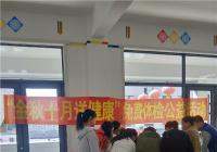 """杨柳服务中心""""健康小屋"""" 为居民健康保驾护航"""