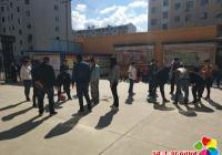 小营镇东阳社区携手司法所老协举办趣味运动会