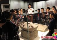 参观延边博物馆 走进历史感受文明