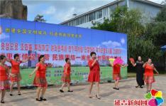 白玉社区举办民族团结一家亲大型群众文化活动