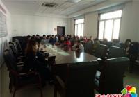 河南街道学习延吉市干部作风大整顿活动工作推进会议精神