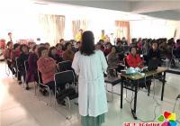 园纺社区开展老年人秋季养生健康知识讲座