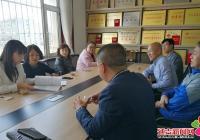 长青社区与对接单位共商共建 共促发展