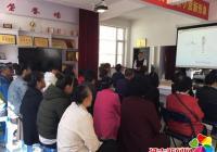 东阳社区党支部协同延吉市妇联开展家庭家教家风巡讲