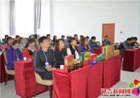 参观延边弘康天然植物开发有限公司  促工业兴市