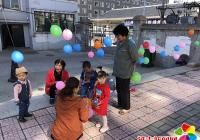 民富社区春雷网格迎国庆趣味运动会