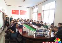新兴街道民泰社区走进草仙药业庆祝改革开放40周年