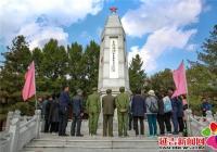 烈士纪念日延吉市进学街道老兵之家祭奠先烈 传承红色基因