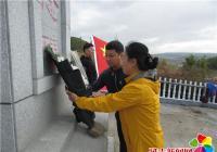 北山街道关工委在烈士纪念日开展扫墓活动