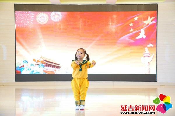 六一幼儿诗歌颂轮滑祝愿祖国更美好课》稿娃娃《真好玩祖国说图片