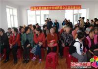 """南阳社区开展""""同心.共铸中国心""""医疗公益扶贫启动仪式"""