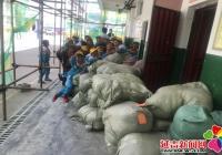 情暖西藏 爱心接力