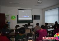 白梅社区开展健康教育生活小常识讲座