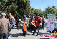 """延吉杨柳社会工作服务中心开展""""三高""""知识宣传活动"""