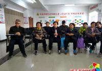 民富社区庆祝改革开放40周年座谈会